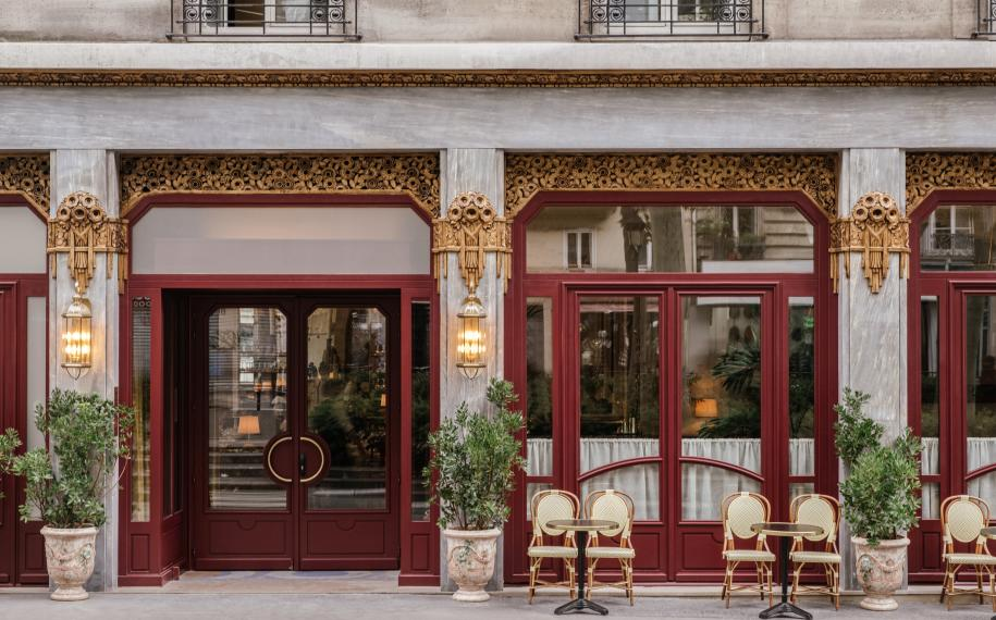 Hotel Rochechouart - Hotel